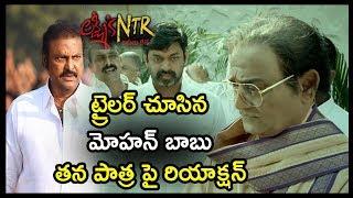 Mohan Babu Reacts On Lakshmi'S NTR Movie Trailer   Ram Gopal Varma   Telugu Stars