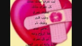 قصائد شعر حب