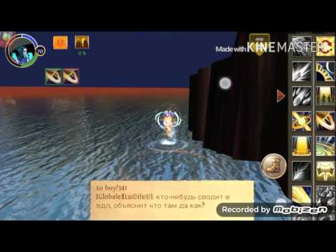 Order And Chaos Online Map Bug How To Go First Boss New Event Dung (vdl)