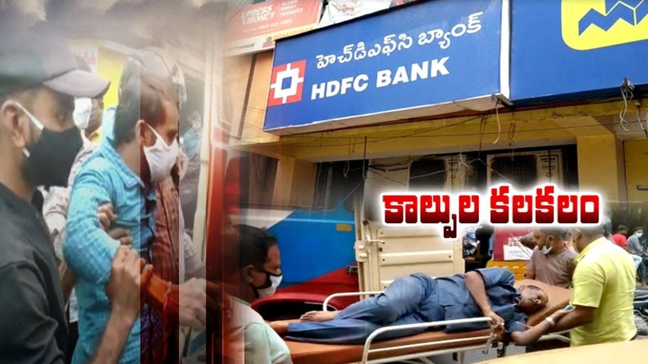 Crime News - HDFC ATM Kukatpally Shooting Story Shared By CP Sajjanar