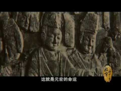 汉字五千年 第1集 人类奇葩 Five Thousand Years of Chinese Characters Episode 1: A Unique Blossom in Civilization