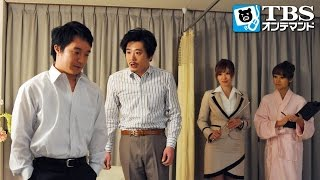 深夜の六本木、三浦(濱田岳)は、上司の吉田(古山憲太郎)と2人で、とあるマ...