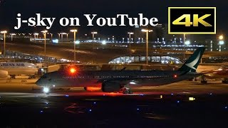[4K] New Color Scheme Cathay Pacific Airways Airbus A330 and A350 at Kansai Airport / 関西空港 キャセイ 新塗装