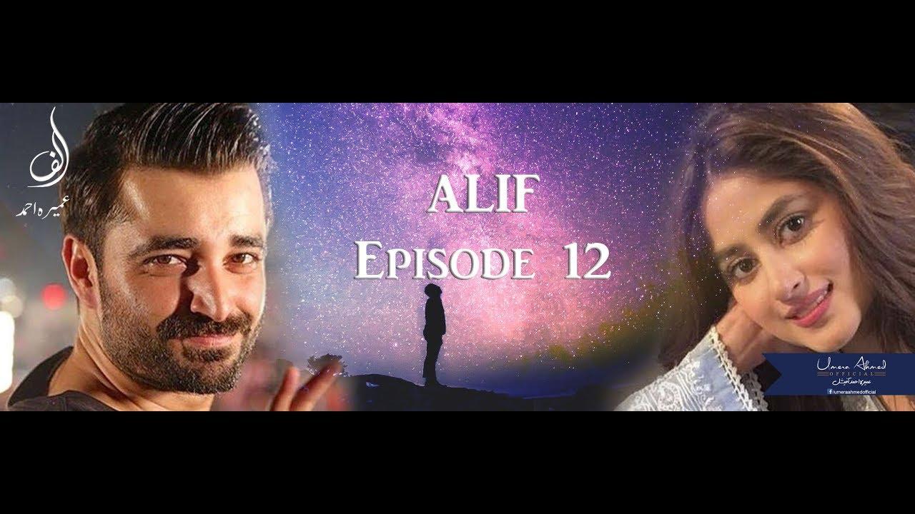 Alif by Umera Ahmed Last Episode (12)