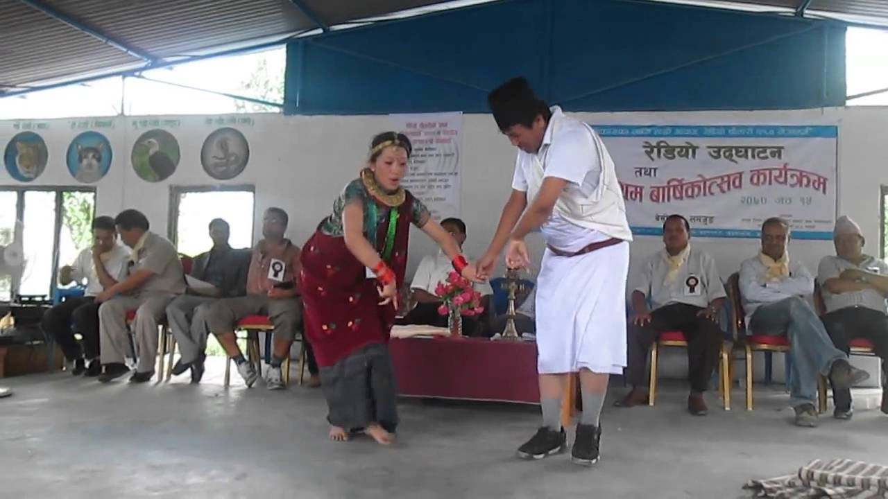 Lamjung Radio Dance Aash Kristi - YouTube