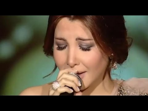 Nancy Ajram - Hikayat El Deniy (Official Live Video) نانسي عجرم - حكايات الدني