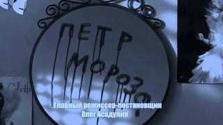 Опенинг к сериалу Закрытая школа(на конкурс)
