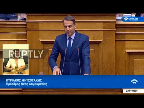 Greece: Opposition leader Mitsotakis blasts Macedonia name change deal