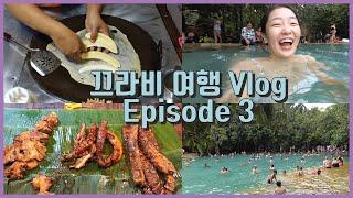 ??태국 끄라비여행 vlog ep3, 끄라비의 천연온천…