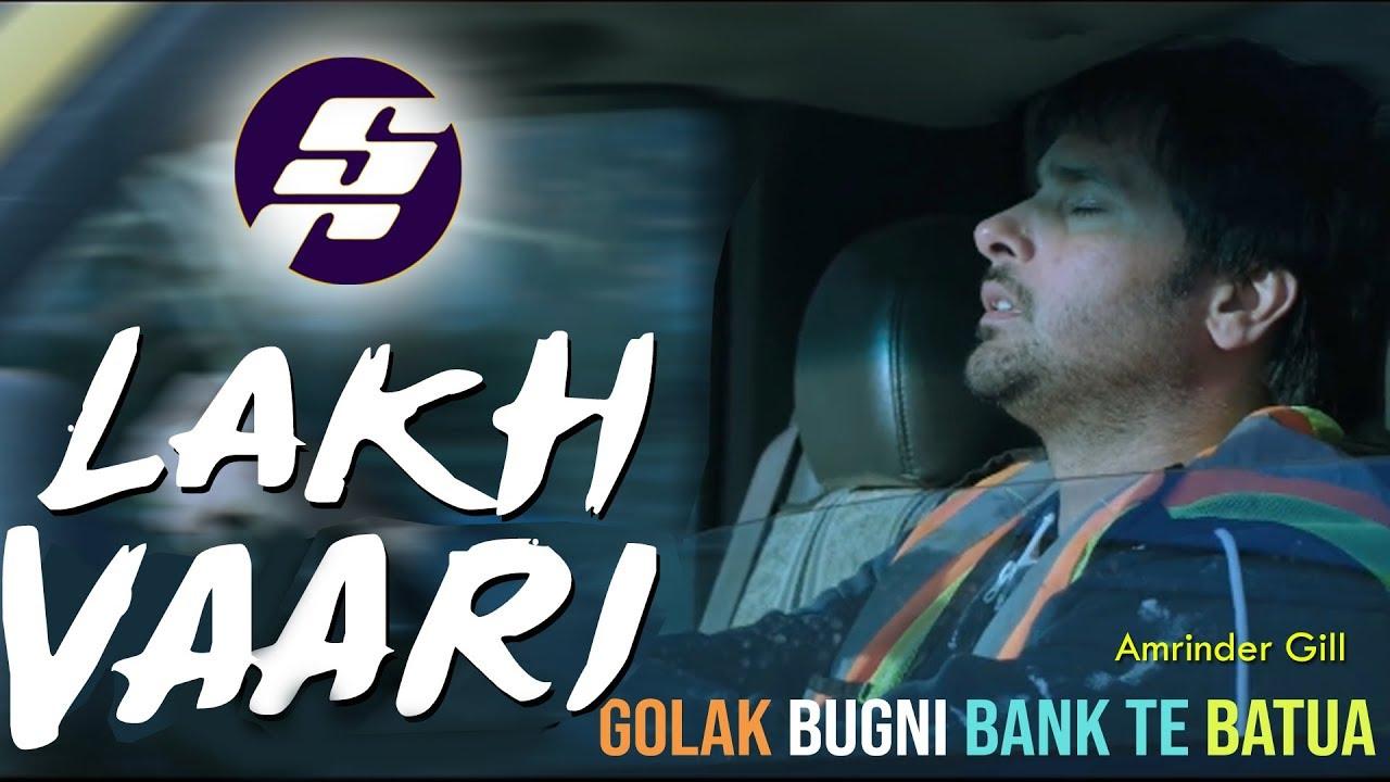 golak bugni bank te batua songs mp3 download
