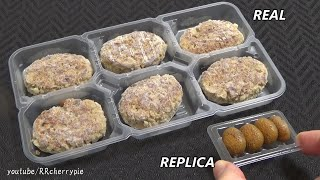 冷凍食品 レプリカと本物 Frozen Food Comparison of real food and keychain