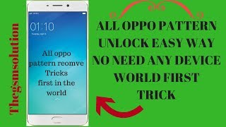 All Oppo Pattern Remove Easy Way No Need Any Device Free.