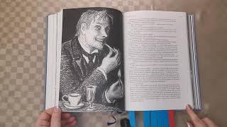 Федор Достоевский: Бесы -  Издательство Речь