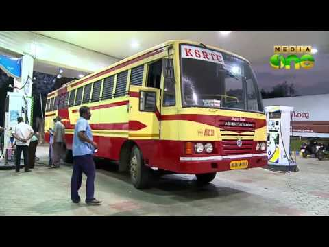 KSRTC to operate only profitable trips