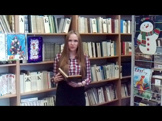 Изображение предпросмотра прочтения – КсенияМаларева читает произведение «Анчар» А.С.Пушкина