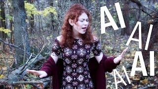 Aiaiaiai - Emmy // MGPjr coveruke