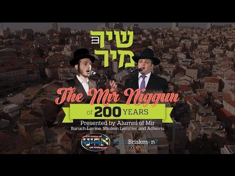 The Mir Niggun of 200 Years - Yeshivas Mir...