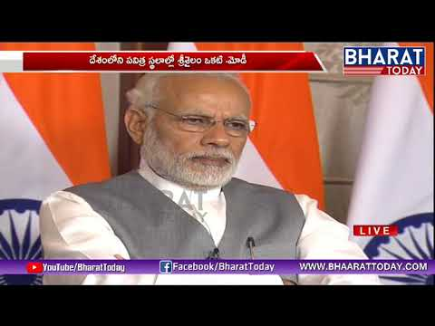 PM Modi Addresses a Programme to Mark 'Ugadi' in Srisailam | Bharat Today