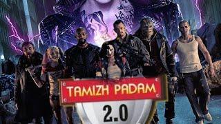 Suicide Squad Tamil Version
