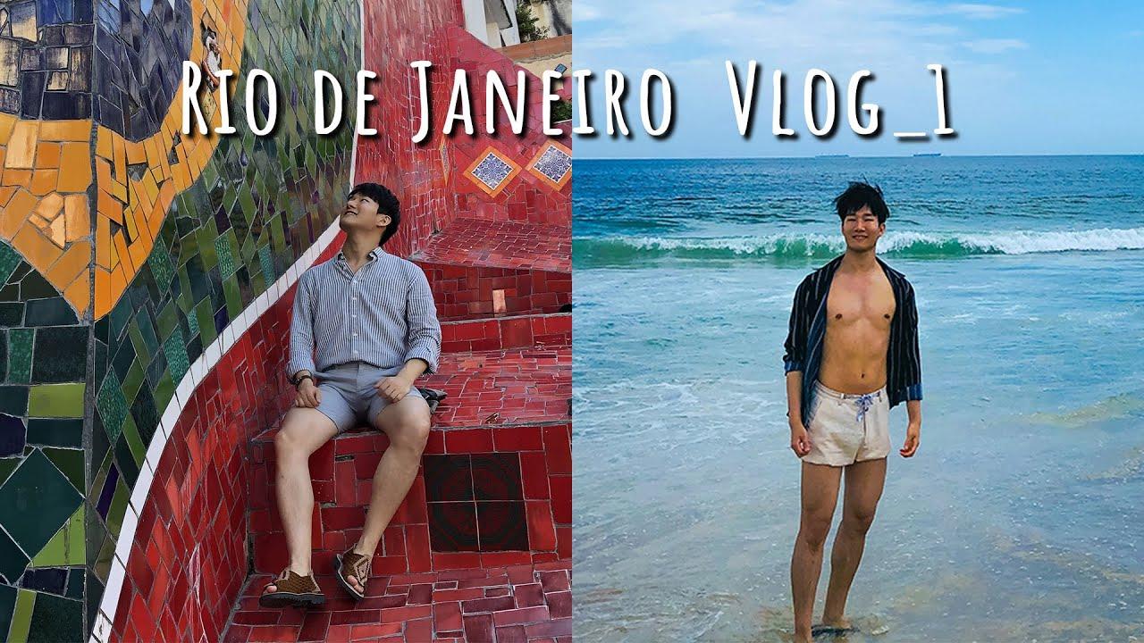 [ENG SUB] COREANO NO RIO Vlog1. PRIMEIRA VEZ NO RIO DE JANEIRO VLOG [ Ola JongLee ]