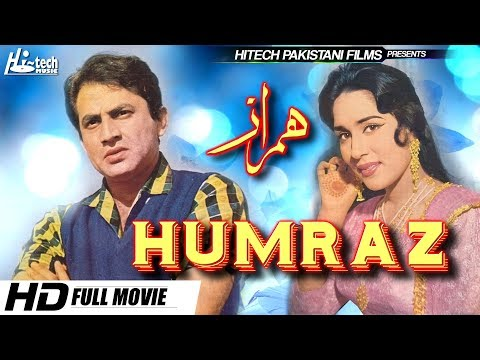 HUMRAZ B/W (FULL MOVIE) - MUHAMMAD ALI & SHAMEEM ARA - OFFICIAL PAKISTANI MOVIE