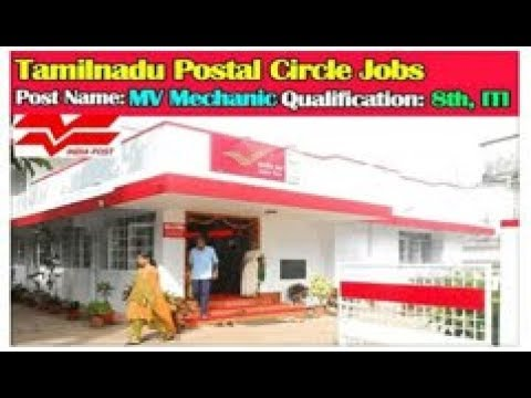 Tamilnadu Postal Circle Jobs