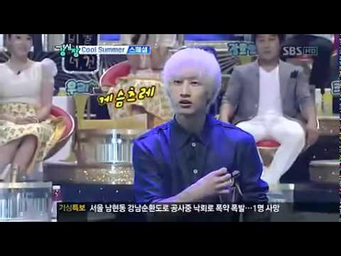 110727 Super Junior Eunhyuk Dance To 2pm Heartbeat @ Strong Heart