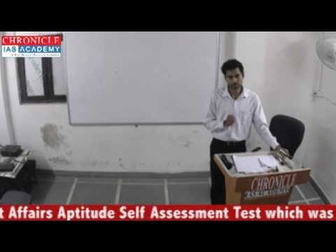 Current Affairs Test Discussion (Part 1)
