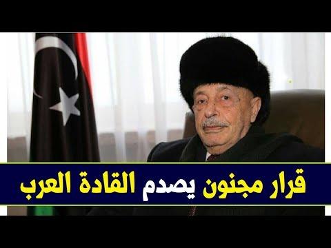 عاجل عااجل .. ليبيا تفقد عقلها و تدعو إلى خطوة بمشاركة المخابرات و الشرطة و الجيش