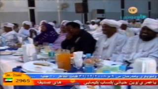 فرقة تيراب الكوميدية السودانية