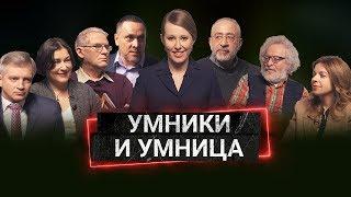 10 шагов от императора Путина: Бойкот «Союза спасения», декабристы, митинги и оппозиция
