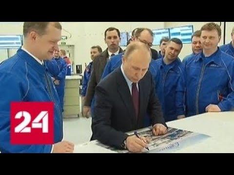 Владимир Путин: Россия будет прирастать Арктикой - Россия 24