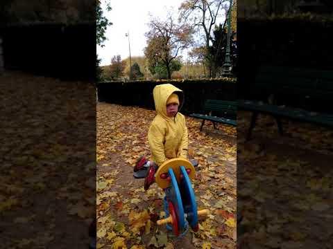 KIDS PLAY GROUND PARIS