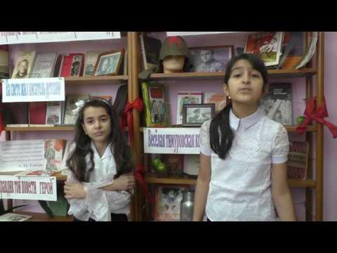 Страна читающая — Авакян Елизавета и Меликян Светлана читают  «Стрекоза и Муравей» И. А. Крылова