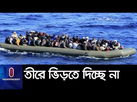 ১২ দিন ধরে ভাসছে নৌকা, সঙ্গে ৬৪ বাংলাদেশি II Tunisia Bangladeshi Migrants