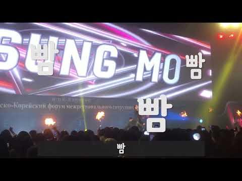 탬신TV 포항 국제포럼 편 - 탬신 김현욱 아나운서 포항 활약기 (포항 한러 협력포럼)