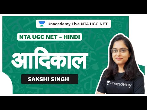 NTA UGC NET | आदिकाल | Sakshi Singh | Hindi | Unacademy Live