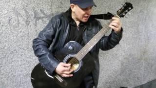 Вячеслав - Ария - Осколок Льда под гитару