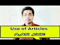 How to use articles,use of articles, correct use of article,a an and the,