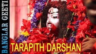Hindi Tara Maa Song | Tarapith Darshan | Omprakash Yadav | Krishna Music | VIDEO SONG