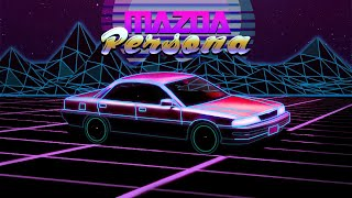 Обзор Mazda Persona