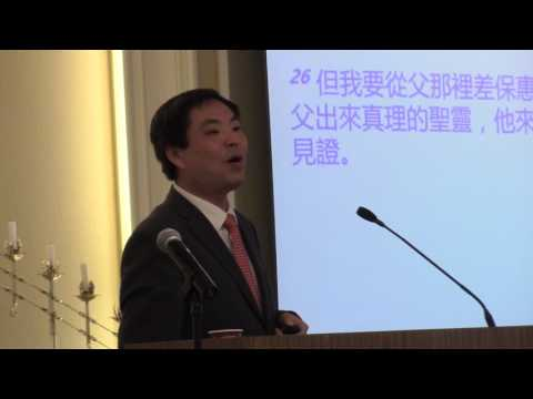 CCBA Chinese Sermon 05-28-17 -- 聖靈是神:潘勝利牧師