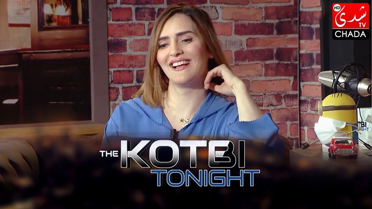 برنامج The Kotbi Tonight - الحلقة 24 | نرجس الحلاق و نور زين | الحلقة كاملة