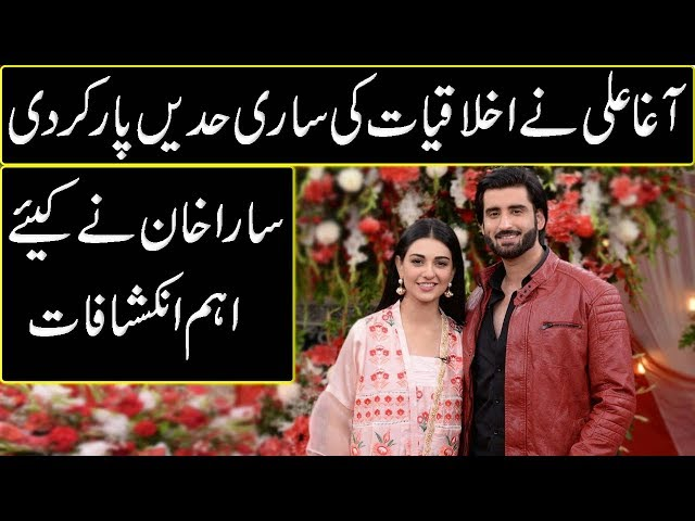 Sarah Khan Reveals Her Marriage Plans After Her Breakup With Agha Ali | 9 News HD