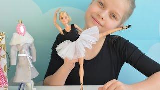 Мультфильм Барби балерина Barbie безграничные движения Играем в магазин Костюм балерины для барби