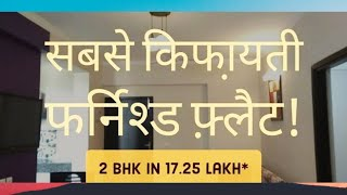 Most affordable society flat | near Delhi-Meerut Expressway | Possession December 19 | 2/3 BHK flats