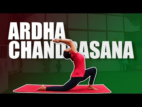 Ardha Chandrasana | Yoga Posture | Half Moon Pose