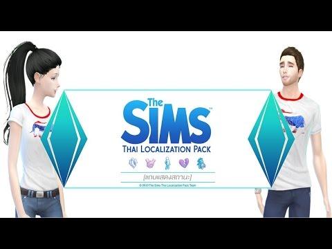 รีวิว The Sims 4 ภาษาไทย ตอนที่ 1 มาสร้างซิมส์กันเถอะ