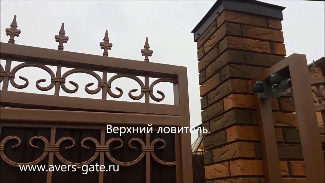 Откатные кованные ворота в Санкт-Петербурге - YouTube