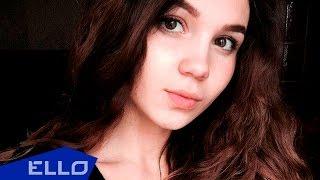 Polina Swan - Самый лучший праздник / ELLO UP^ /